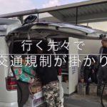 【熊本地震】静岡の不良達が行った災害ボランティア活動 #トレンド #followme