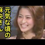 小林麻央さん 元気な頃の映像 市川海老蔵 #人気商品 #Trend followme