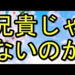 【訃報】自民党の鳩山邦夫元総務大臣が死去 67歳 #人気商品 #Trend followme #鳩山邦夫