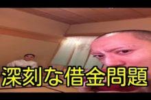 """【衝撃映像】がん闘病中の小林麻央を支える夫・海老蔵の""""借金問題""""が深刻 #人気商品 #Trend followme #小林麻央"""