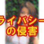 【朗報】小林麻央さんを食い物にするマスコミ達に逮捕の可能性が出て来た! #人気商品 #Trend followme #小林麻央