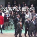 2016・複勝10万円勝負#26・安田記念 THE YASUDA KINEN Maurice #人気商品 #Trend followme
