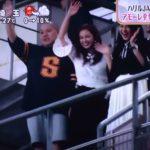 キリンカップ2016 日本7-2ブルガリア戦をアモーレ平愛梨が観戦 #人気商品 #Trend followme