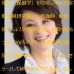石井 苗子 (いしい みつこ) は、東京都出身の女優、ヘルスケアカウンセラー  【 Bowwell 】 #人気商品 #Trend followme