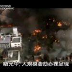 重返危機現場-神戶大地震 #トレンド #followme