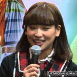 JKT48仲川遥香らジャカルタの魅力をPR!「JKT48 Enjoy Jakarta 大使任命」記者会見(1) #人気商品 #Trend followme