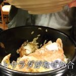 松乃家の「ロースかつ丼」 Pork Loin Cutlet Bowl of Matsunoya. #人気商品 #Trend followme