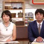狩野恵里アナ 何をやってもEカップ胸にくぎ付け!画像集 #人気商品 #Trend followme