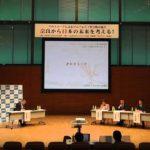 大野ゆうじ 日本維新の会 公開討論会@奈良JC ①  2012/11/30 #人気商品 #Trend followme