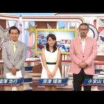 NHKスポーツキャスター  深津瑠美    西武・菊池雄星と入籍! #人気商品 #Trend followme