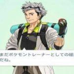 【 Pokemon Go (ポケモンGO)】配信前予習#2 ジムとポケストップ ネタバレ注意 #人気商品 #Trend followme #ポケモンGo