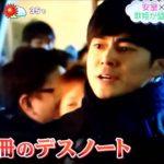 06 安室奈美恵×デスノート主題歌「Dear Diary」バラードナンバー!劇中歌「Fighter」ダンスナンバー! #人気商品 #Trend followme