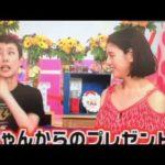 岡山の奇跡!桜井日奈子ちゃん可愛いシーン。 #人気商品 #Trend followme