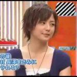 【Part1】ナイナイサイズ!長澤まさみ・綾瀬はるか・加藤ローサ #人気商品 #Trend followme