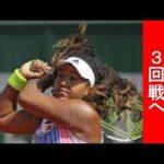 【全仏テニス】大坂なおみ3回戦へ「おー、信じられないね」 #人気商品 #Trend followme