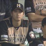 【プロ野球】9月27日 全試合結果 日ハム優勝なるか? HOT NEW #人気商品 #Trend followme