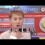 世界仰天ニュース【元AKB48・大堀恵は首の匂いファチ】2013年10月16�� #トレンド #followme
