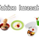 Takizo Iwasaki – 岩崎瀧三  – Google Doodle #人気商品 #Trend followme