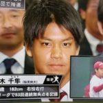 2016年度プロ野球ドラフト会議。我が阪神タイガースの1位は?2/2 #人気商品 #Trend followme
