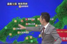 ミヤネ屋放送中に緊急地震速報 鳥取県中部 倉吉で震度6弱 M6 6 2016年10月22日 #人気商品 #Trend followme