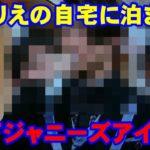 """宮沢りえの自宅に泊まった""""年下ジャニーズアイドル"""" 事務所は「プライベートは任せています」 #トレンド #followme"""