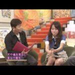 戸田恵梨香パンチラおしゃれカンケイ 16.10.29 #人気商品 #Trend followme