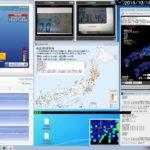 2016/10/16 16:37(宮城-4)の地震 #人気商品 #Trend followme