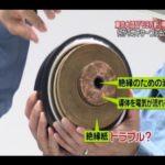 東京都内で大規模停電 by 東電(TokyoBlackOut)原因&対策は? #人気商品 #Trend followme