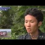 SAPPOROスポーツスペシャル 第93回箱根駅伝予選会 -161015 #人気商品 #Trend followme