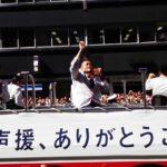 リオ五輪パレード、京橋 #人気商品 #Trend followme