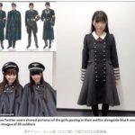 欅坂46ハロウィンライブの衣装がナチス・ヒトラーの制服と酷似していると炎上!いや、これはストリートファイター2のラスボス・ベガの集団じゃないのか?ユダヤ系人権団体は秋元康氏やソニーMに謝罪を求めた。 #人気商品 #Trend followme