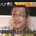 【PPAP】ピコ太郎のインタビューが爆笑ww(Pen Pineapple Apple Pen) #ピコ太郎 #PPAP #followme