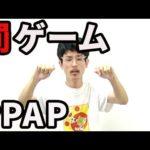【PPAP】ナウシカ罰ゲーム!PPAP踊ってみた!ピコ太郎さんのペンパイナッポーアッポーペン!【なうしろ】 #ピコ太郎 #PPAP #followme