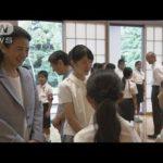 夏休み中の愛子さま 同世代の「豆記者」と懇談(16/08/03) #トレンド #followme