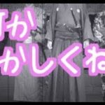 【衝撃】福山雅治、伊勢谷友介←公称180㎝が並んだ結果wwwww(画像あり) #人気商品 #Trend followme