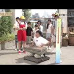 七人のコント侍 バンド名 2014年8月8日 #トレンド #followme