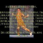 NEO SUNGLASSES(ネオ・サングラス)/PIKOTARO(ピコ太郎) #ピコ太郎 #PPAP #followme