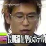 【ピコ太郎】生歌披露とマネーの虎【Piko-Taro PPAP 】 #ピコ太郎 #PPAP #followme
