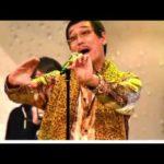 【紅白歌合戦2016】ピコ太郎、新作「ポンポコリンポンペン」披露も時間切れ #ピコ太郎 #PPAP #followme