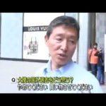 【金正男】北朝鮮代表団を直撃「買い物させてください」遺体の引き渡しについて、マレーシア政府と協議するため現地入り #人気商品 #Trend followme