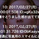 【エマワトソン】エマワトソンさん、日本人とイヤイヤ写真撮るも格の違いを見せつけるwww #人気商品 #Trend followme