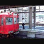 警笛・ミュージックホーン集第5弾 (JR西、東海、関西私鉄、名鉄編) #トレンド #followme