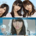 「ジェニー」 《Jenny》 If – French Kiss (GROUP DUB) #人気商品 #Trend followme