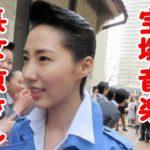 松岡修造の長女 恵さんが宝塚音楽学校合格! #トレンド #followme