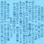 おもいでの岬/ペギー葉山 【coverd by komimi】 #トレンド #followme
