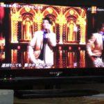 illbether VS嵐 #人気商品 #Trend followme