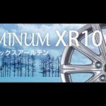 【ネット騒然】Yahoo検索で急上昇の「BALMINUM XR10」の画像集【話題】 #トレンド #followme
