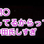 【Hな体験談】閉〇してるからって中田氏しすぎ #トレンド #followme