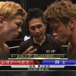 【OFFICIAL】2016.4.24 レオナ・ペタスvs闘士 –60kg日本代表決定トーナメント・一回戦(2) #トレンド #followme