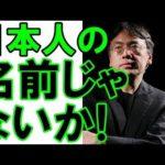 「日本人の名前じゃないか!」=韓国ネットがカズオ・イシグロ氏のノーベル賞受賞に敏感反応 #トレンド #followme